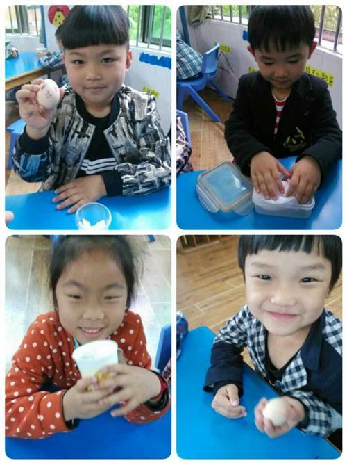 幼儿园纸盒子步骤怎么折